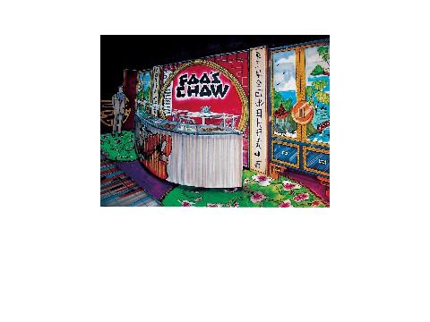 Foo's Chow 2